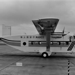 """海上保安庁 Short SC-7 Skyvan """"JA8803"""""""