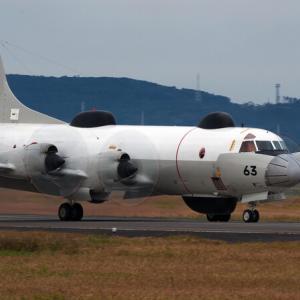 海上自衛隊 第91航空隊 UP-3D