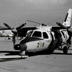 航空自衛隊 救難捜索機 MU-2S