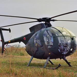 陸上自衛隊 OH-6D