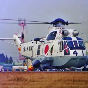 海上自衛隊 HSS-2B 小松島航空隊