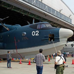 JMSDF FLYING BOAT US-2