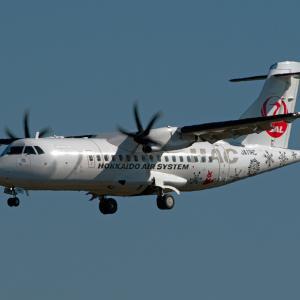 北海道エアシステム  ATR42 ~JA11HC~