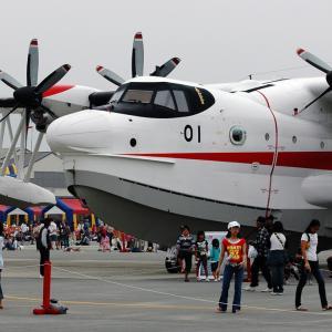 JMSDF US-2 9901・9902
