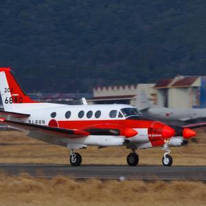 JMSDF 202ATS TC-90