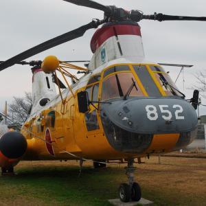 航空自衛隊 救難ヘリ KV-107Ⅱ バートル