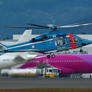 """アグスタウェストランド AW139 """"JA15KP""""~鹿児島空港にて~"""