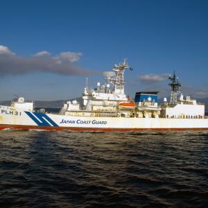 巡視船「しきしま」PLH-31