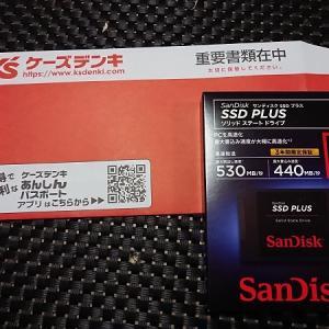 SANDISK SSD 認識せず