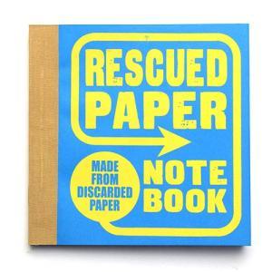 ちょっとしたプレゼントに!困ったらおしゃれなノートを送ろう!