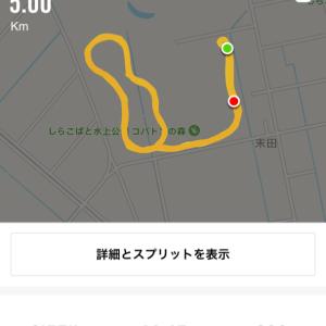 2019/09/15 Run
