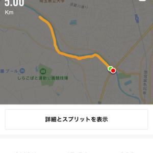 2019/09/23 Run