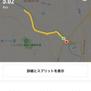 2019/09/28 Run