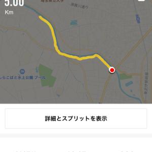 2019/09/06 Run