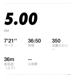 2019/12/14 Run