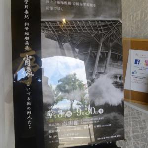 菅野泰行 鉛筆艦船画展 肖像 日いづる国の防人たち