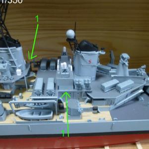 1/700 戦艦ミズーリ 改修 04