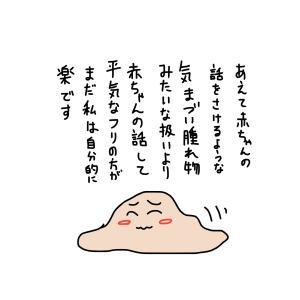2度目の死産後の経過(23) 7月〜お盆