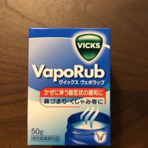 咳止めに ヴィックスヴェポラッブ