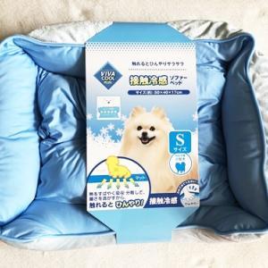 コムペット 犬用カート③ クールマット
