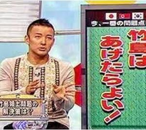 日本より外国思いの候補者