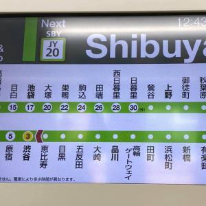 スッキリ駅の表示板