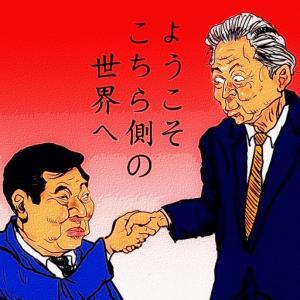 みつをさんと1998日韓共同宣言