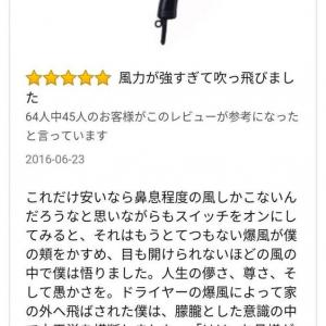 Amazon プレビュー