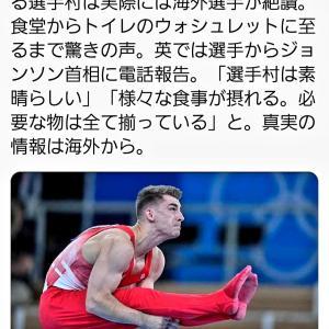 日本のマスコミたち