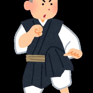 【高知県 少林寺拳法 県大会】時間とちびっこには気をつけろ⁉
