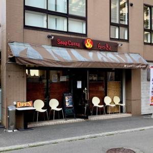 スープカレーの人気店 琴似「らっきょ」は創業当時のままでしょうか