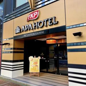 「TKPカフェテリア」札幌駅前カレー700円食べ放題は秘密にしたい