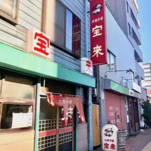 札幌「大衆中華 宝来」北24条にあるデカ盛りチャーハンの老舗店