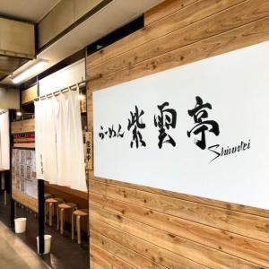札幌駅周辺「らーめん紫雲亭」名店を愛する店主のラーメン