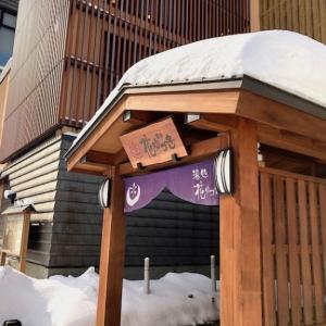札幌 日帰り温泉なら「花ゆづき」露天風呂とビールで充実した休日を