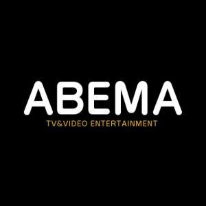 「AbemaTV」から「ABEMA」へ。1人ぼっちじゃないTV