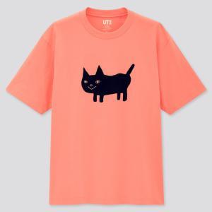 ユニクロ×米津玄師コラボTシャツは再入荷・再販はある?