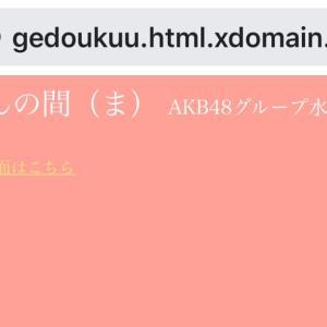 お知らせ(更新)