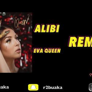 【犬猫動物動画まとめ】#RACHIDAY #R2BUAKA #EVAQUEEN #16 DES TENDANCES Eva Queen - Alibi remix (Rachiday)