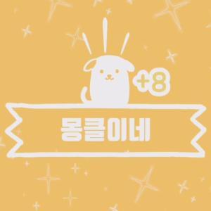 【犬猫動物動画まとめ】몽클이네TV - 다이아몬드 스탭 밟으면서 춤추는 강아지 - a puppy dancing on a diamond staff.