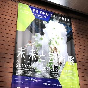 AI、VR、ロボット…森美術館『未来と芸術展』がハヤカワSF文庫世界の訪れだった