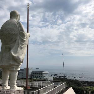 【16日目】毎日漫画描きながら四国一周1400キロ歩きお遍路 ~高知の札所巡り開始~