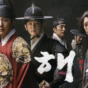 【韓国ドラマ】チョン・イル主演『ヘチ:王座への道』BSプレミアムで11月10日放送開始!