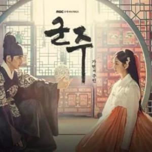 【韓国ドラマ】ユ・スンホ&キム・ソヒョン共演『仮面の王-イソン』BSプレミアムにて11月23日より再放送!