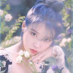 『IU』5枚目のミニアルバム「Love poem」を2019年11月1日リリース!