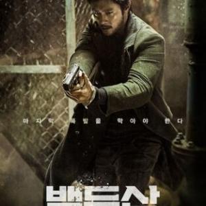 『イ・ビョンホン』映画「白頭山」で初の北朝鮮要員キャラクターに挑戦!