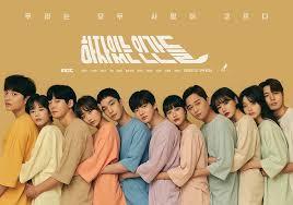 MBC新ドラマ『瑕疵ある人間たち』主演11人のポスターを公開!