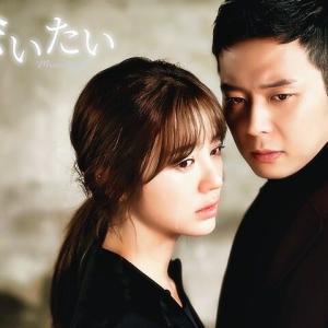 今までで1番面白かった韓国ドラマは何??