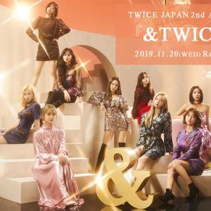 【TWICE】セカンドアルバム「&TWICE」オリコン1位に!