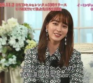 【インタビュー】韓国ドラマ「偽りのフィアンセ~運命と怒り~」イ・ミンジョン編